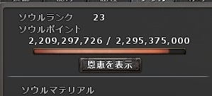 151008 1