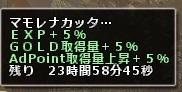 151016 8