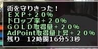 151017 10