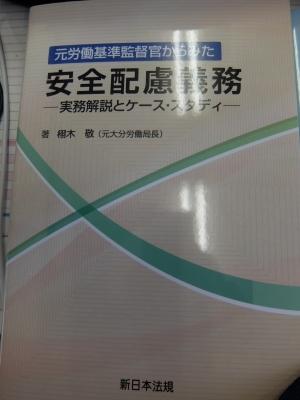 DSCF4582.jpg