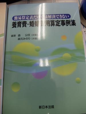 DSCF4583.jpg