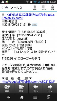 Screenshot_2015-09-30-13-47-41.png