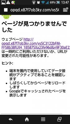 Screenshot_2015-09-30-13-47-58.png