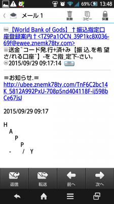 Screenshot_2015-09-30-13-48-05.png