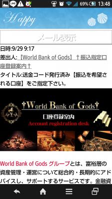 Screenshot_2015-09-30-13-48-19.png