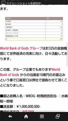 Screenshot_2015-09-30-13-48-31.png