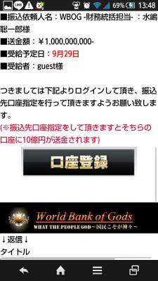 Screenshot_2015-09-30-13-48-37.png