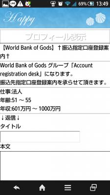 Screenshot_2015-09-30-13-49-18.png