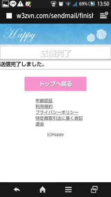 Screenshot_2015-09-30-13-50-51.png