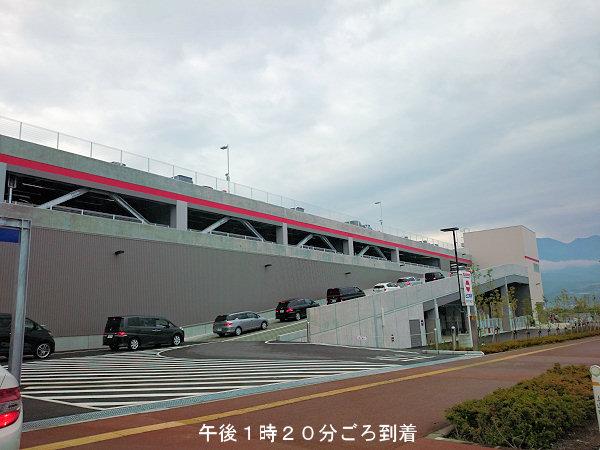 20151011-01.jpg