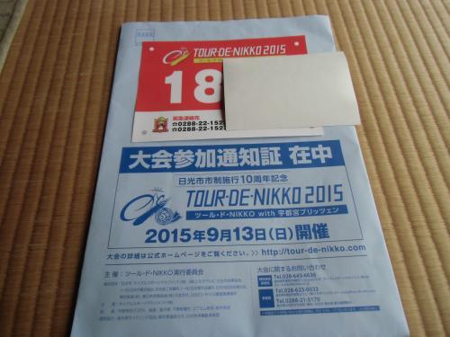 CIMG1324_convert_20150914091224.jpg