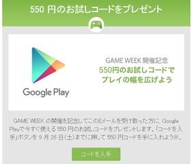googleplay_kyan