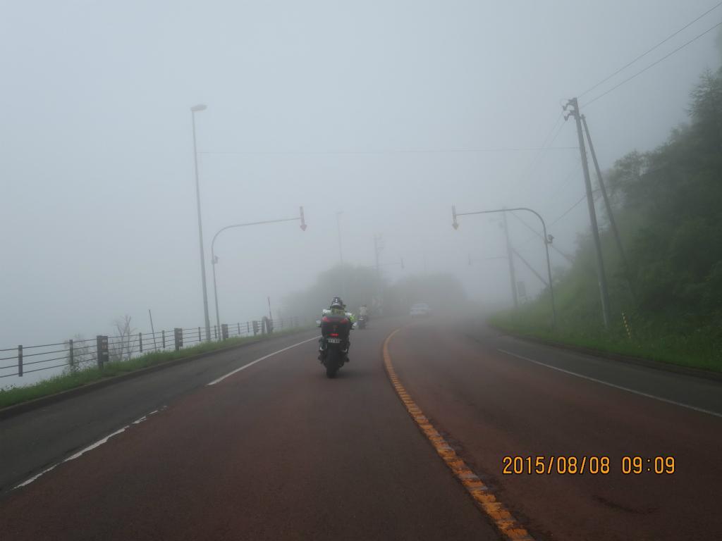 北海道つー 221