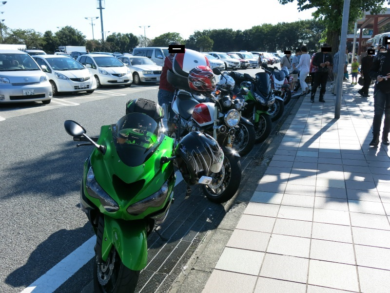 榛名山 h004