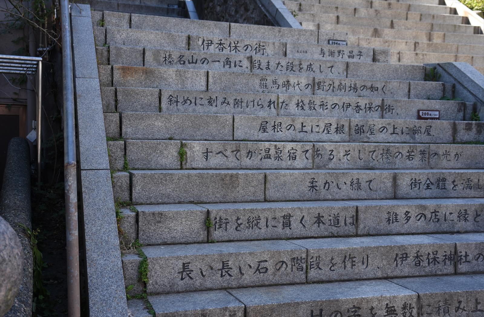 榛名山 066