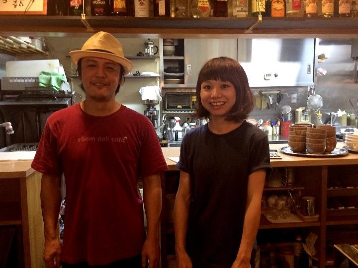 room: deli cafe'/名古屋 古出来町
