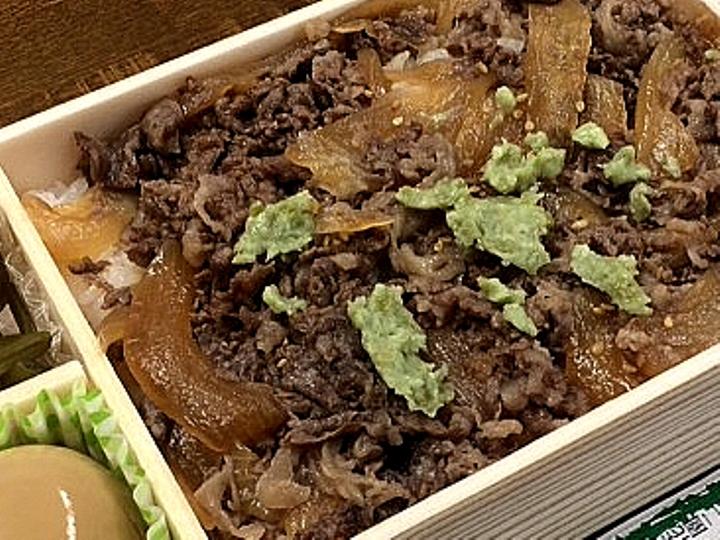 新潟駅弁 きざみわさびで食べる焼肉弁当