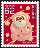 平成28年年賀切手82円