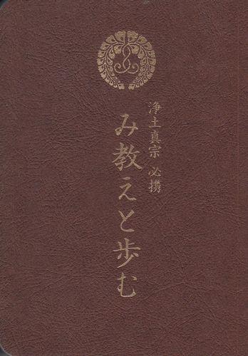 20150921書籍1