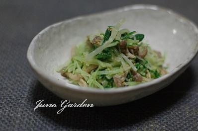 水菜とシメジの胡麻和え1505