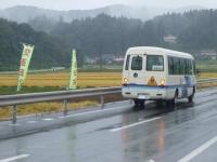 秋の全国交通安全運動2015-09-25-012