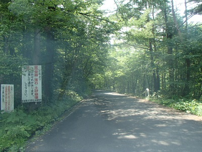 笹谷峠(1)