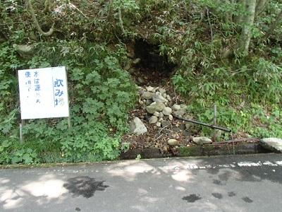 笹谷峠(2)