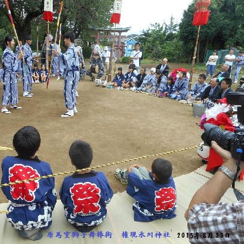 原馬室獅子舞棒術 ⑦権現氷川神社20150823