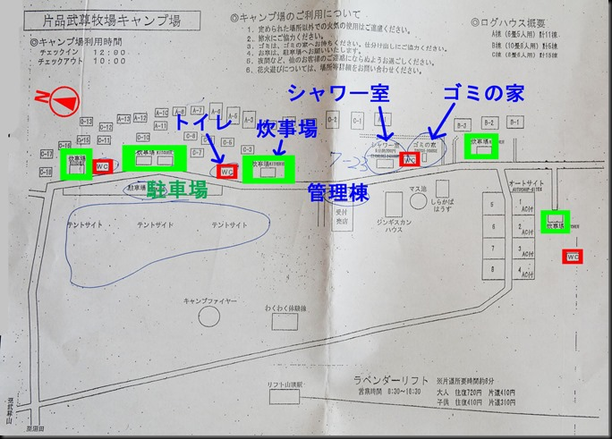 50-2015_0921_112354-1