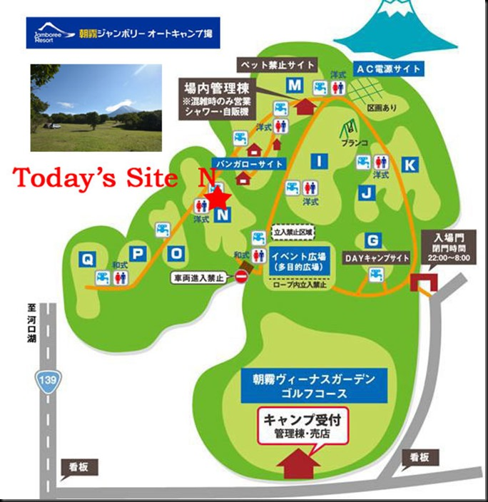 asagiri-jyannbo002-1