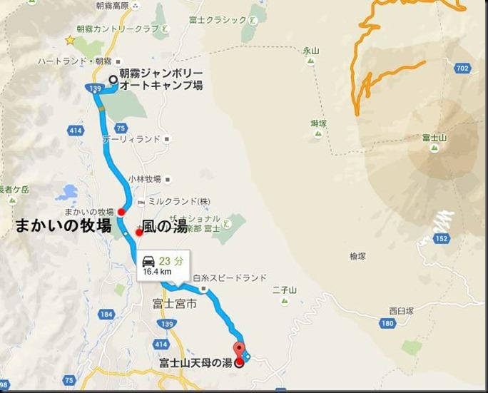 asagiri-jyannbo012_thumb[1]