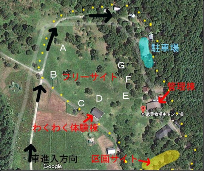 katasinahotaka007-撮影地点