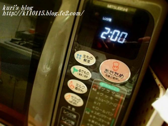 茶碗蒸し (6)