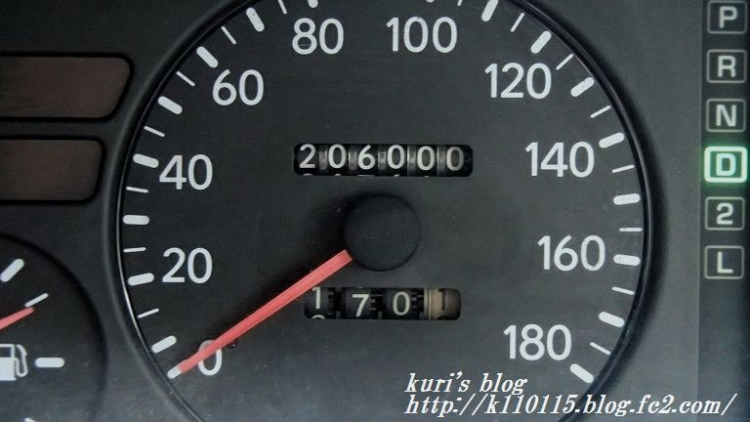 206000km.jpg