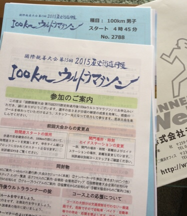 fc2blog_20150829123905ac5.jpg