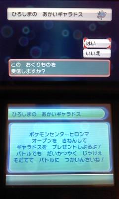 L03B0267.jpg