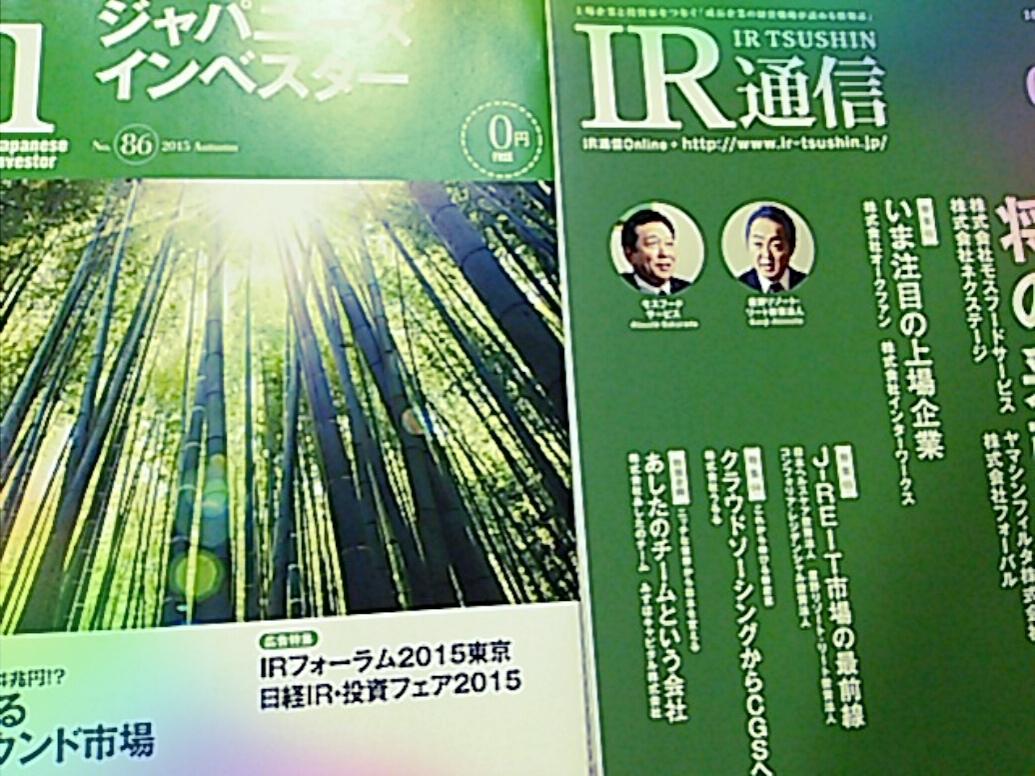 IR20152.jpg