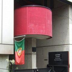 ポルトガル国旗入口_