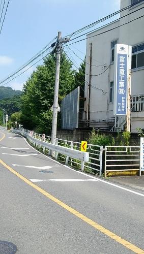 太田北工場