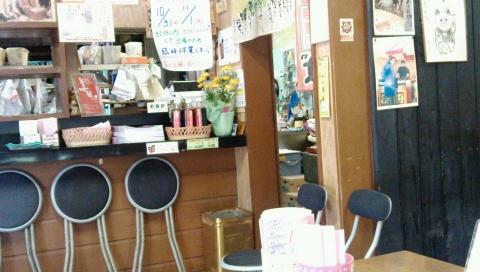 山口家の店内2 (2)