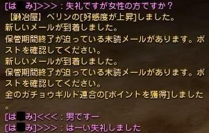 2015y10m14d_102203672.jpg