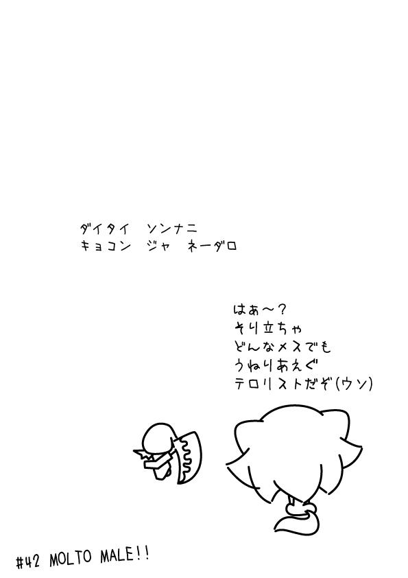 KAGECHIYO_42_after