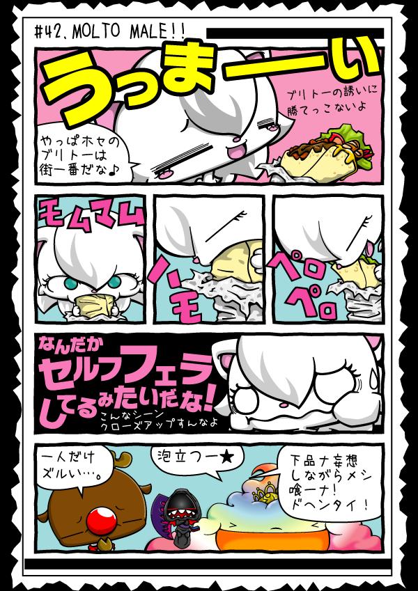 KAGECHIYO_42_blog
