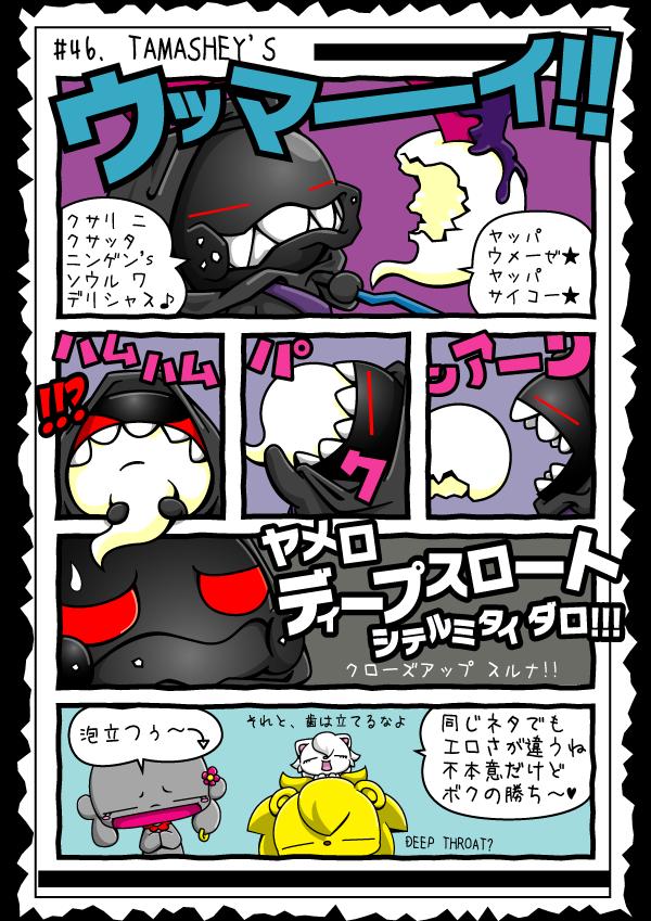 KAGECHIYO_46_blog