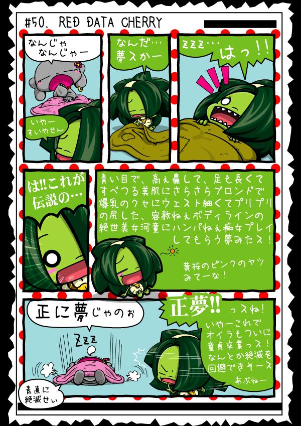 KAGECHIYO_50_blog