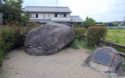 15.9.4亀石
