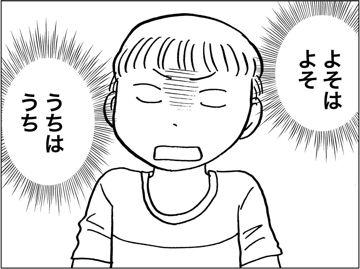 kfc00427-6