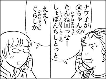 kfc00429-5