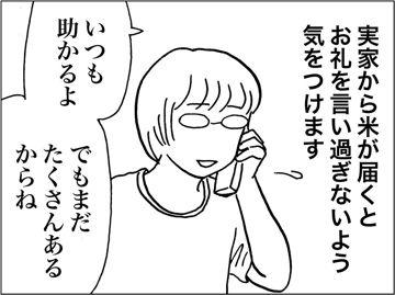kfc00430-1