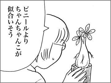 kfc00438-7